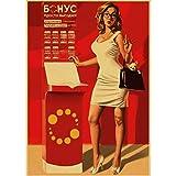 Seconda Guerra Mondiale Rosso Pin-Up delle Ragazze URSS Sovietico Vintage retrò Poster Bar caffè Soggiorno Tela Pittura Poster Pittura Frameless 40X50 Cm (F: 0775)