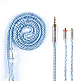 Yinyoo 16 Cores Silver Plated Earphones Cable Replacement Headphones Earbuds Cable Wire with MMCX Connector Compatible for TIN Audio T2 T3 T2PRO T2Plus KBEAR F1 Shure(MMCX 2.5MM)