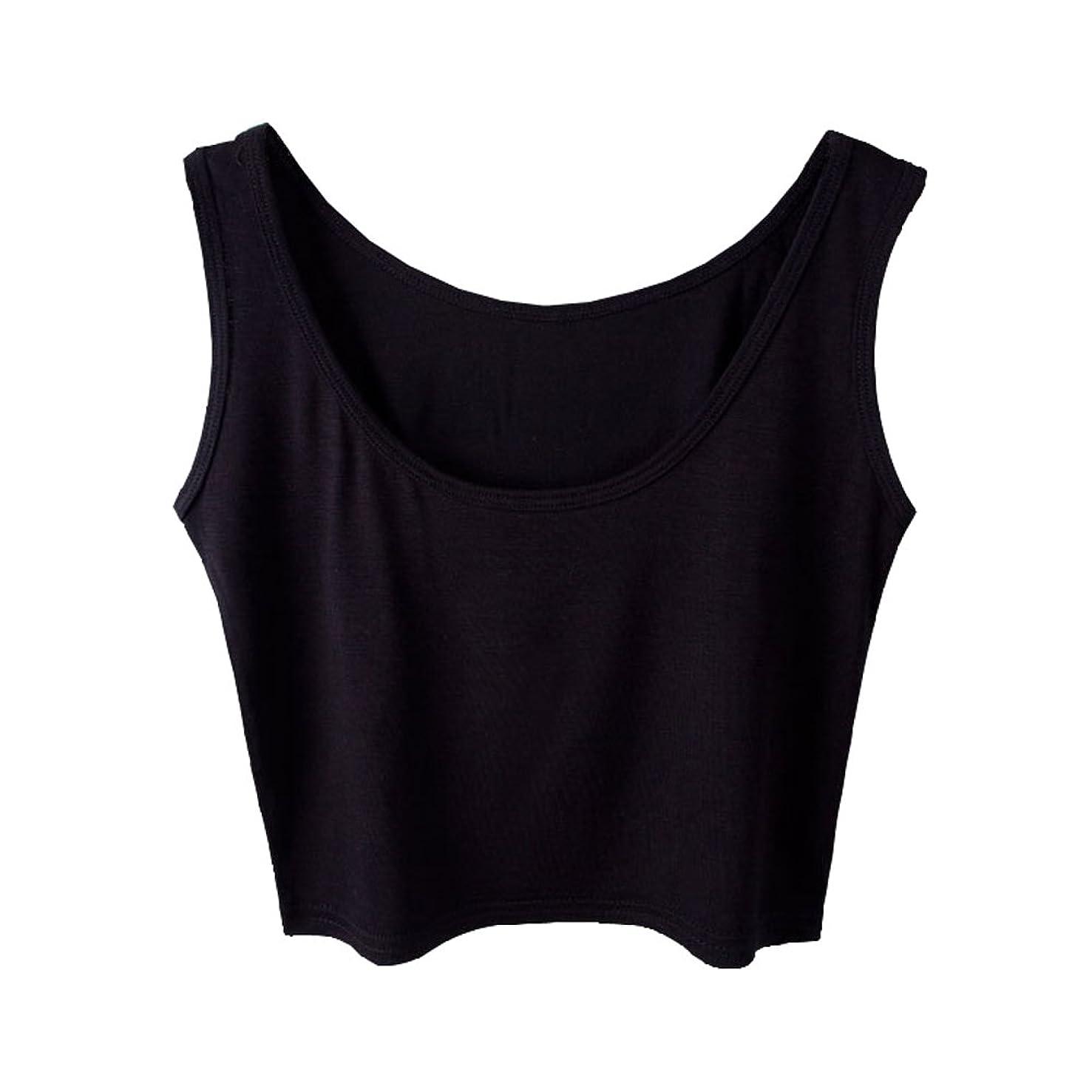 Micmall Women's Tanks & Camis Camisole Short U-Neck Tight-Fitting Thin Crop Vest