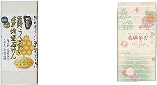 [2点セット] ひのき炭黒泉 絹うるおい蜂蜜石けん(75g×2)?(飛騨限定)さるぼぼ コラーゲンボディタオル【ベージュ】(綿100%)