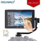 Feelworld F5 PRO ビデオ モニター 5.5インチ超薄型 1920x1080 IPS HDカメラ 外部 用液晶モニター 4K HDMI 信号 出力/入力 ライブモニタリングビデオピークフォーカスアシスト【一年間保証&日本語設定可能】