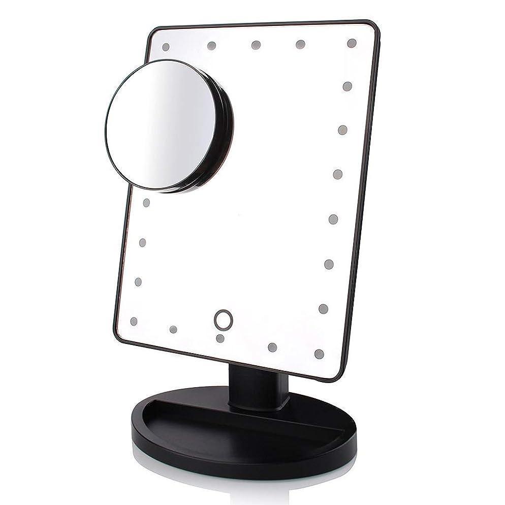 靴下ラック幾何学YBJPshop 22ライトLEDミラーライト、デスクトッププリンセスミラー化粧鏡 - タッチスクリーン調光 美容鏡化粧室バスルーム