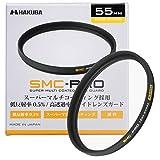 HAKUBA 55mm レンズフィルター 保護用 SMC-PRO レンズガード 高透過率 薄枠 日本製 CF-SMCPRLG55
