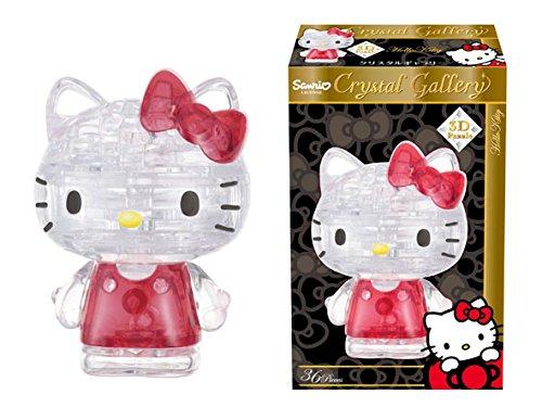 36 piece Crystal Gallery Hello Kitty