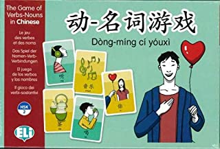 ELI Language Games: The Game of Verbs-Nouns in Chinese