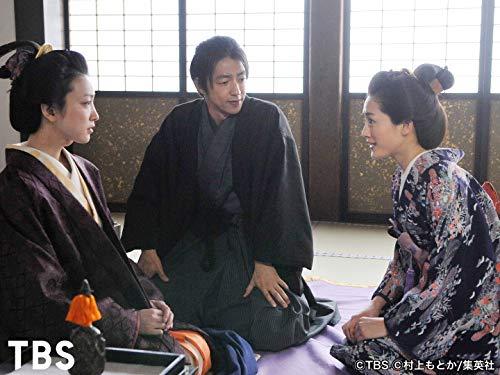 『第四話 江戸から消える』のトップ画像