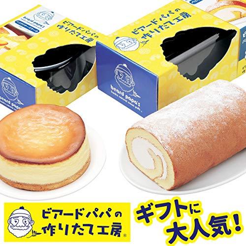 ビアードパパ ベイクド チーズ ケーキ & ロール ケーキ セット