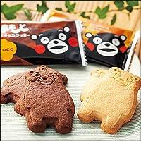くまモン くまもとバター&チョコクッキー