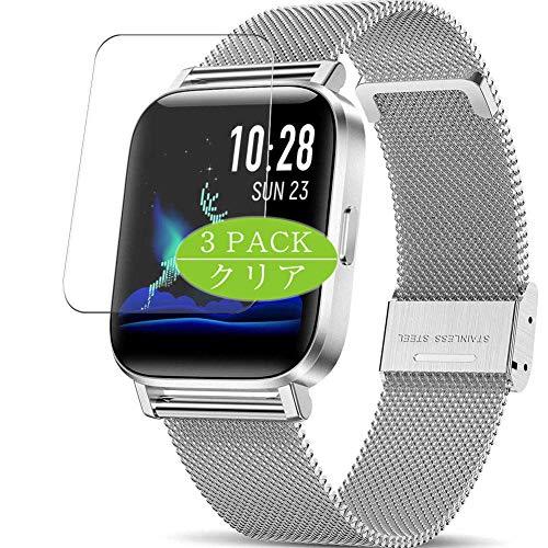 Vaxson - Pellicola protettiva per display, compatibile con smartwatch CanMixs ZX08, pellicola protettiva in TPU [ non in vetro temperato ]