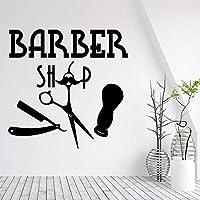 KDSMFA理髪店ツールパターン壁ステッカー理髪店ショップサインウィンドウデカール家の装飾壁タトゥーデカール壁画ヘアカットサロン80x80cm