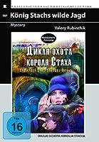 KOENIG STACHS WILDE JAGD - MOV [DVD] [Import]