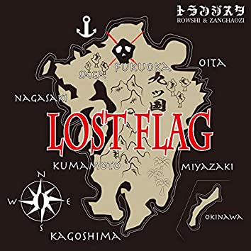 LOST FLAG