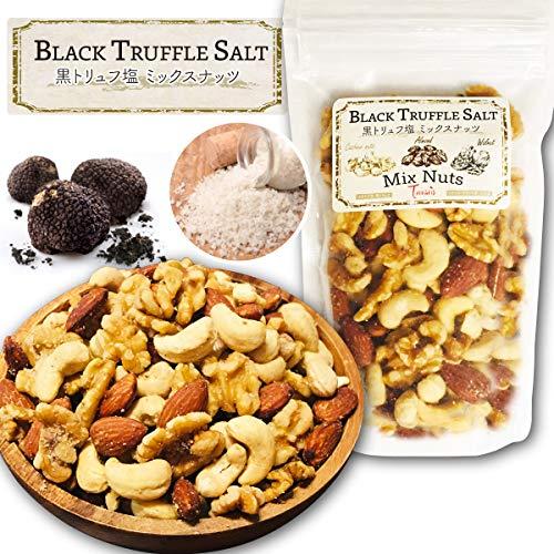 3種の黒トリュフ塩ミックスナッツ カシューナッツ・アーモンド・くるみ 185g お菓子 チャック付き袋 おつまみ 晩酌 贅沢 ミックスナッツ 塩 素焼き mixed nuts (定番1袋)