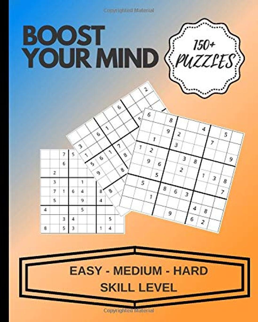 スクラップブックジャニスフィードバックBoost Your Mind: Sudoku - Easy - Medium - Hard Skill Level