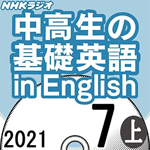 NHK 中高生の基礎英語 in English 2021年7月号 上 Titelbild