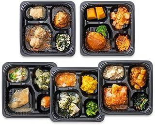 【やわらか食】冷凍弁当セットEセット(おかずのみ・5メニュー×各1食=5食)