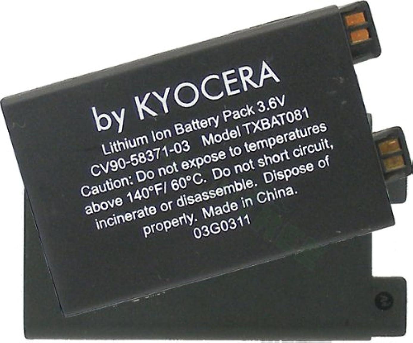 KYOCERA OEM TXBAT081 BATTERY 1100 1135 1155 2027