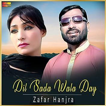 Dil Sada Wala Day