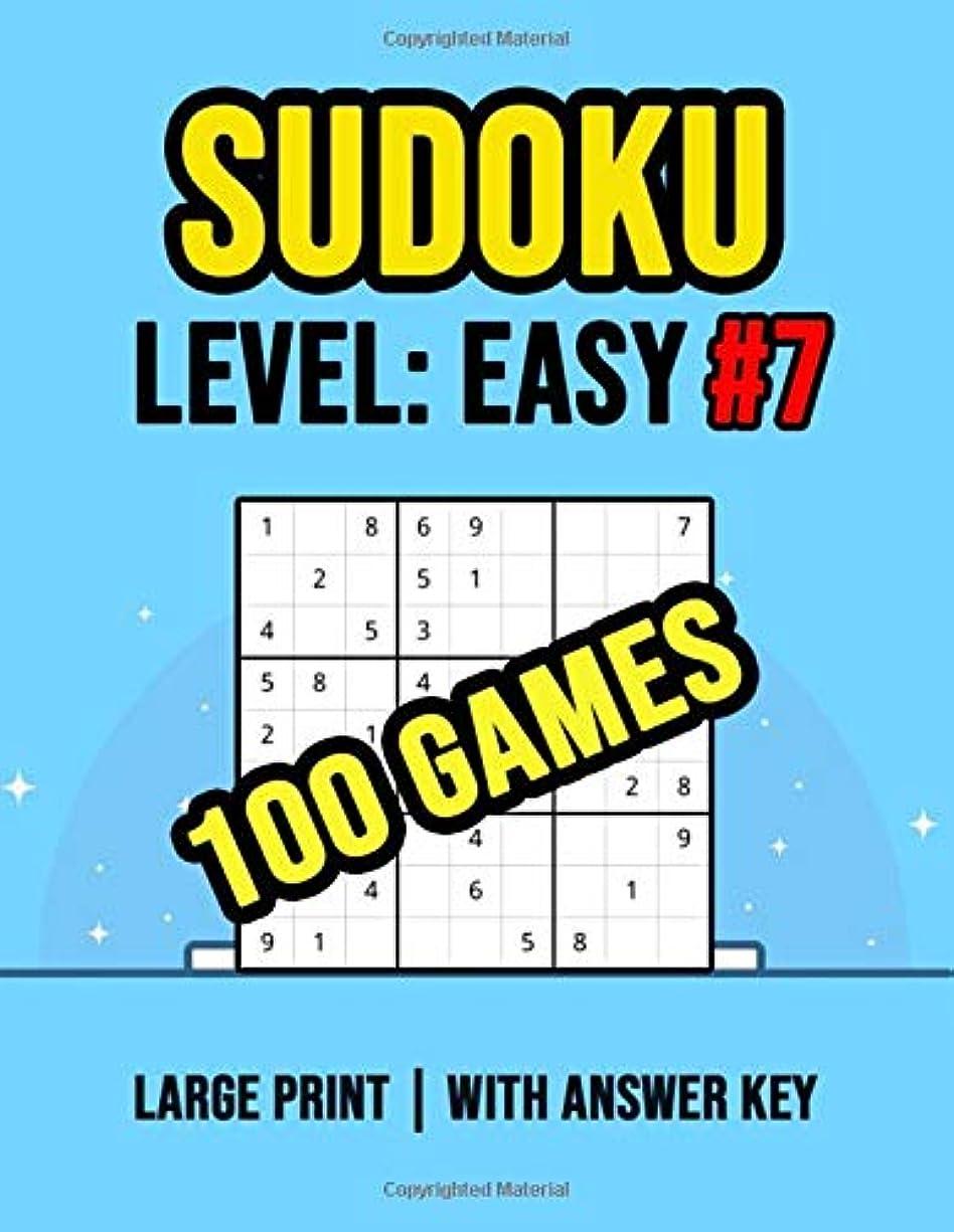 ずらす宗教的な製造業Sudoku Level Easy #7 - 100 Games: Puzzle Books For Kids And Adults With Instructions, Gifts For Sudoku Lovers (8,5