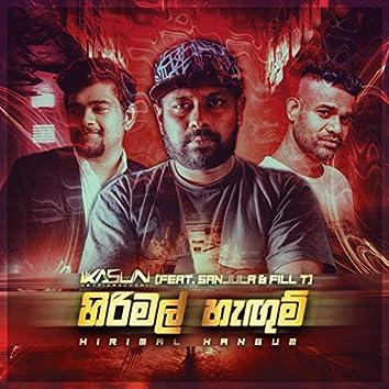 Hirimal Hangum (feat. Sanjula & Fill T)