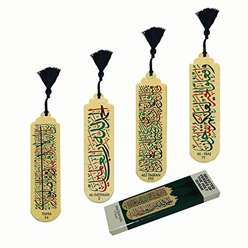 Pictor Gift Selected Verses of The Holy Quran Decorative 4 Piece Bookmark Set, Ramadan, Eid Mubarak, Islamic Metal Pressed with Suede Back
