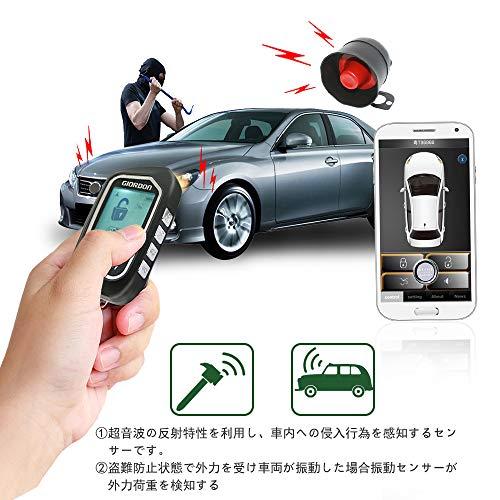 スマホでエンジンスターター12V車汎用アンサーバックキーレスエントリーキット車検対応双方向タイプ日本語説明書付き