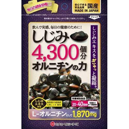 ミナミヘルシーフーズ しじみ4300コ分オルニチンの力 240粒