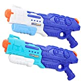 1500CC Squirt Water Gun for Kids Adults, Fast Trigger Water Soaker Blaster Pistol for Boys Girls Swimming Pools Beach Party Water Shooter Fighting Play Games Toys, 2 Pack