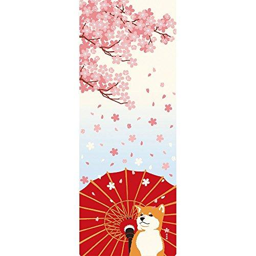 Hamamonyo Nassen Tenugui Toalla Shiba Inu y Sakura
