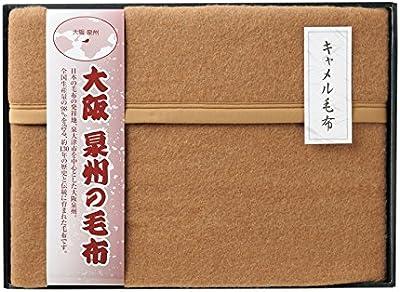 杉本産商 毛布 ブラウン サイズ/約140×200cm