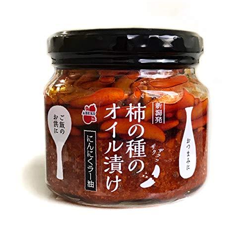 阿部幸製菓 新潟 柿の種のオイル漬け にんにくラー油 160g