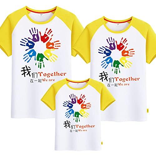 Ropa Mama E Hija,2021 Summer New Padres-Child Equipment Camiseta Su Servicio de Clase de Servicio de jardín Estamos Tratando de Personalizar Mangas Cortas-Linea Blanca_Mamá 2XL