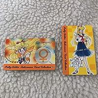 セーラーヴィーナス セーラームーン なかよし 付録 オフィシャル カード キラキラ 当時品 昭和 レトロ 武内直子 コレクション