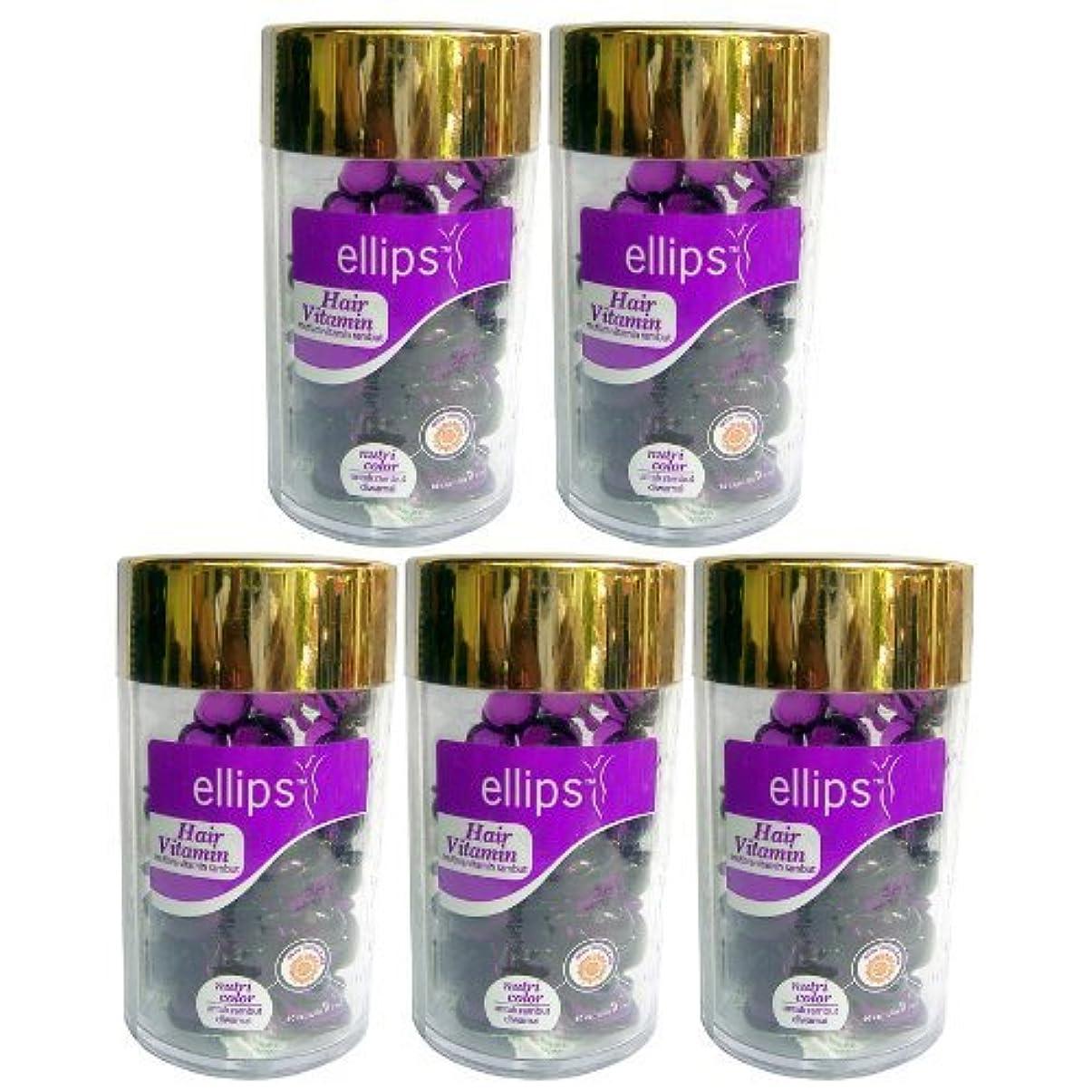 報復パッドレギュラーエリップスellipsヘアビタミン洗い流さないヘアトリートメント50粒入ボトル5本組(海外直送品)(並行輸入品) (紫5本)