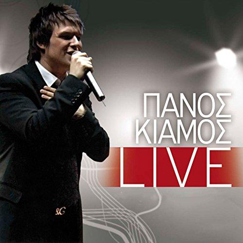 To Gelio Sou Klaiei, Pt. 2 (Live)