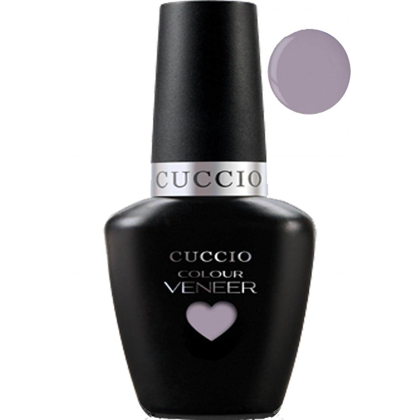 インゲンもう一度剥離Cuccio Colour Veneer LED/UV Gel Polish - Soul Surfer - 0.43oz / 13ml