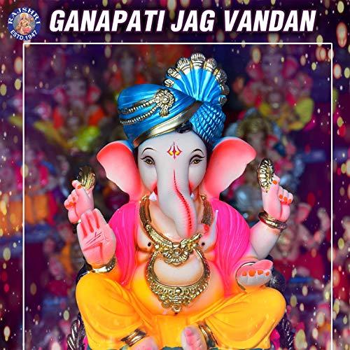 Ganesh Aarti - Shendur Lal Chadhayo