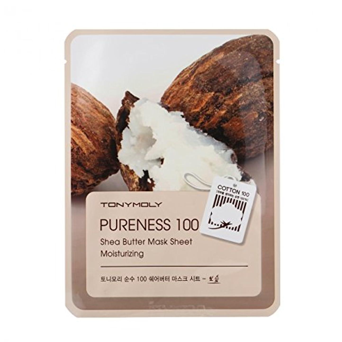 硬い気づく報酬(6 Pack) TONYMOLY Pureness 100 Shea Butter Mask Sheet Moisturizing (並行輸入品)
