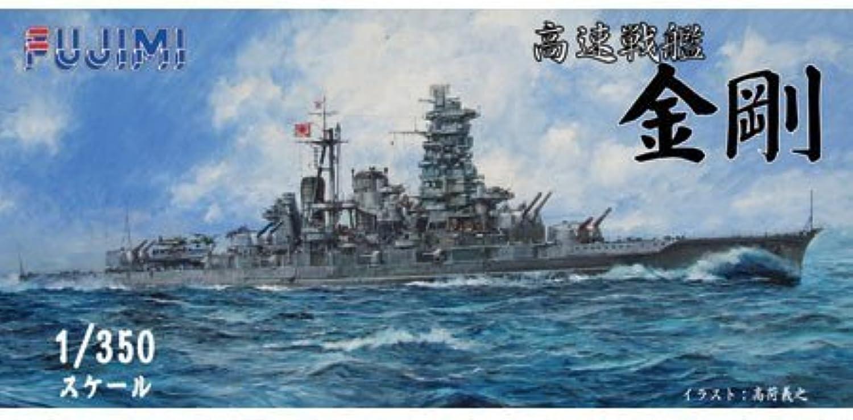 echa un vistazo a los más baratos 1 350 Imperial Japanese Navy IJN Battleship Kongo FJM6000 by by by Fujimi  100% precio garantizado