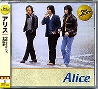 アリス BSCD-0001