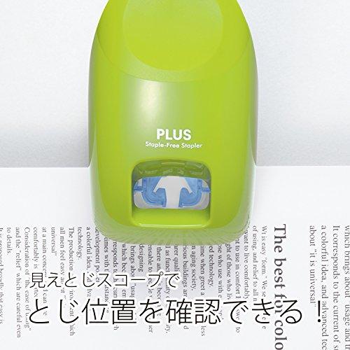 プラスホチキス針なしホッチキスペーパークリンチ卓上型12枚綴じグリーン31-211