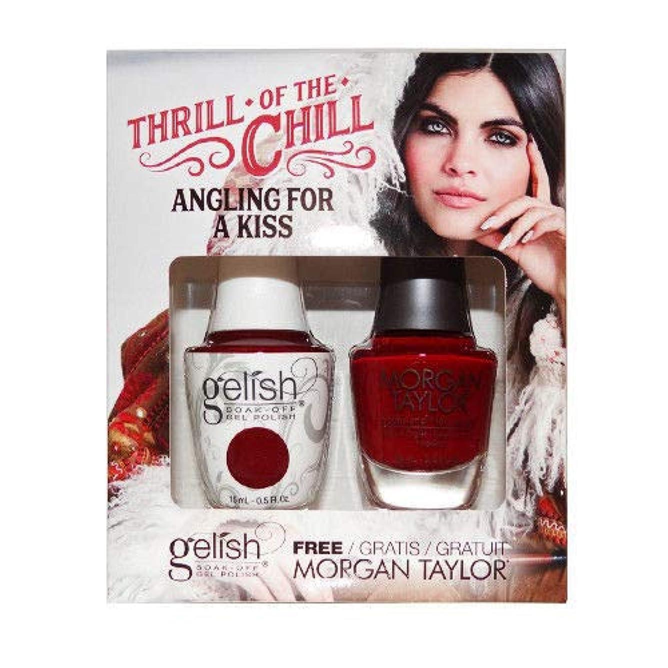 アンカーポータル靄Harmony Gelish & Morgan Taylor - Two Of A Kind - 2017 Winter Collection - Thrill Of The Chill - Angling For A Kiss