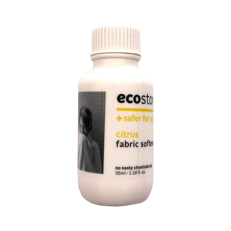 敵意制約十分にecostore(エコストア) ファブリックソフナー  シトラス 35ml 柔軟仕上げ剤 実質無料サンプルストア対象