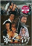 浪人街 RONINGAI DVD