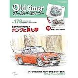 Old-timer(オールド・タイマー) 2021年6月号 No.178