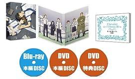 図書館戦争 革命のつばさ Blu-ray特別版[初回限定生産版]