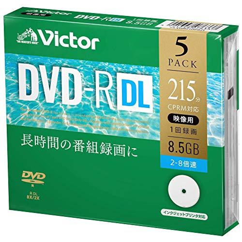 ビクター Victor 1回録画用 DVD-R DL CPRM 215分 5枚 片面2層 2-8倍速 VHR21HP5J1
