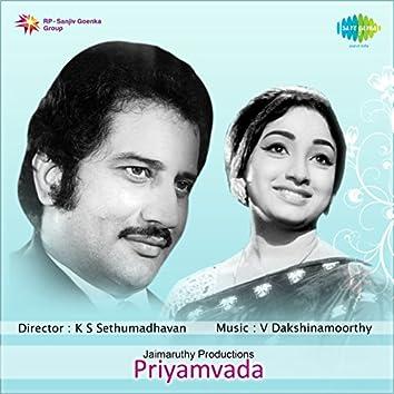 Priyamvada (Original Motion Picture Soundtrack)