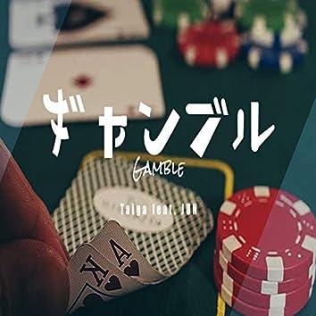 GAMBLE (feat. JUN)