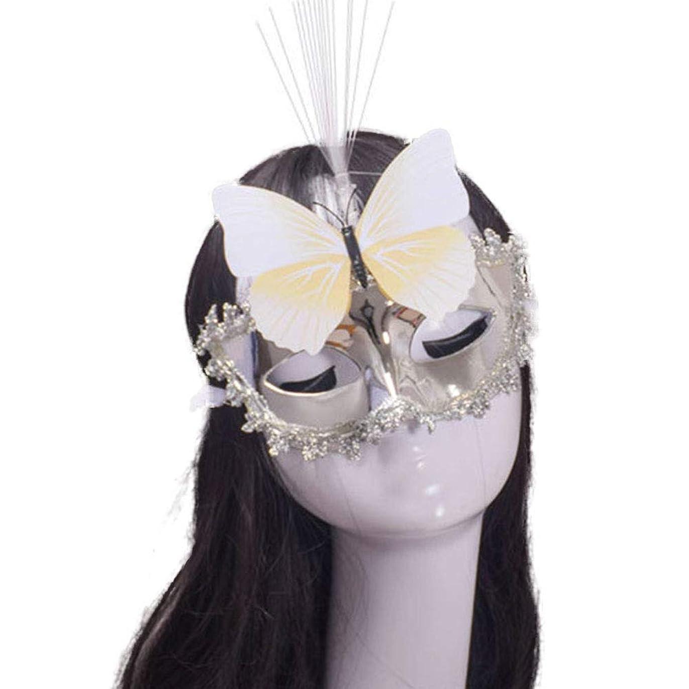 無意味打ち上げる故障Auntwhale ハロウィーンマスク大人恐怖コスチューム、蝶ファンシー仮装パーティーハロウィンマスク、フェスティバル通気性ギフトヘッドマスク - ホワイト